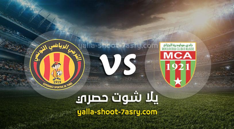 مباراة مولودية الجزائر والترجي التونسي
