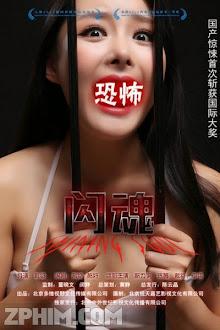 Linh Hồn Trong Sáng - Shining Soul (2014) Poster