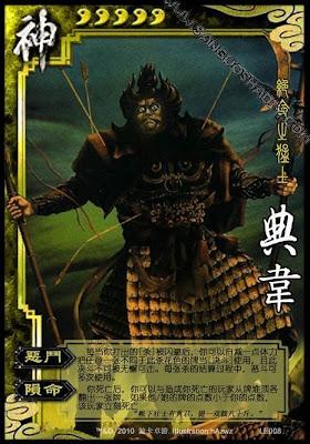 God Dian Wei