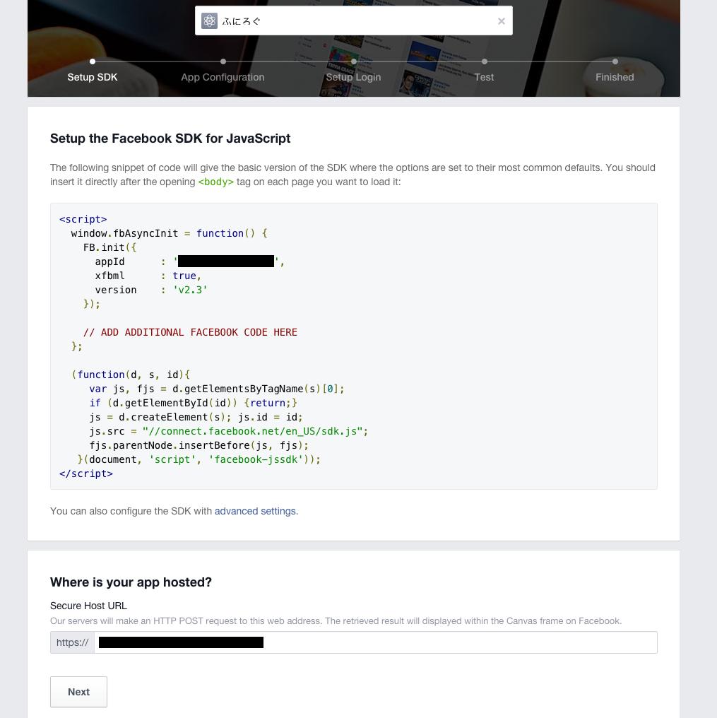 Setup the Facebook SDK for JavaScript