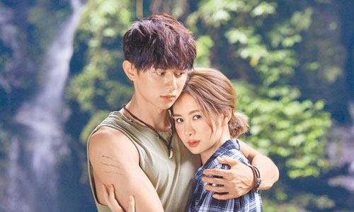 Prince of Wolf Taiwan Drama