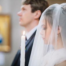 Wedding photographer Anna Ryzhkova (ryzhkova). Photo of 11.09.2017