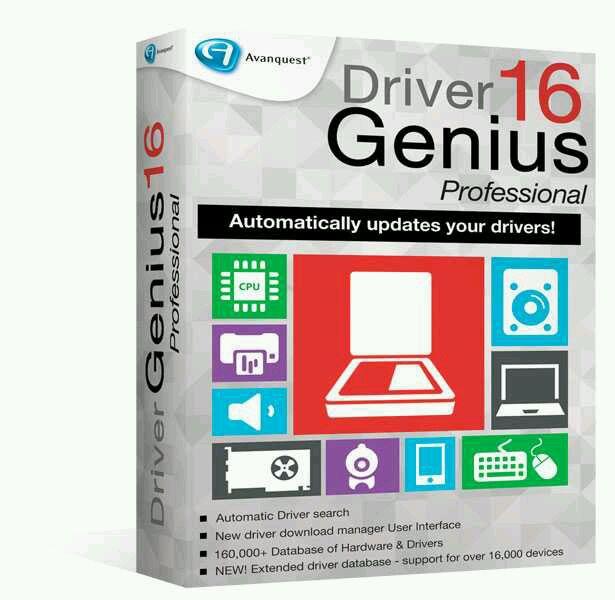 Driver Genius 16 Professional Crack Is Here!
