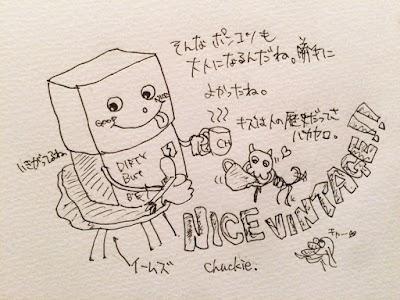 ジーン君とボーンちゃん4 (1).JPG