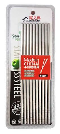 Chopsticks Stainless Steel 5-pack