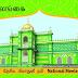 முகமதியா ஜும்மா பள்ளிவாசலின் முகத்தோற்றத்துடன் புதிய முத்திரை வெளியீடு.