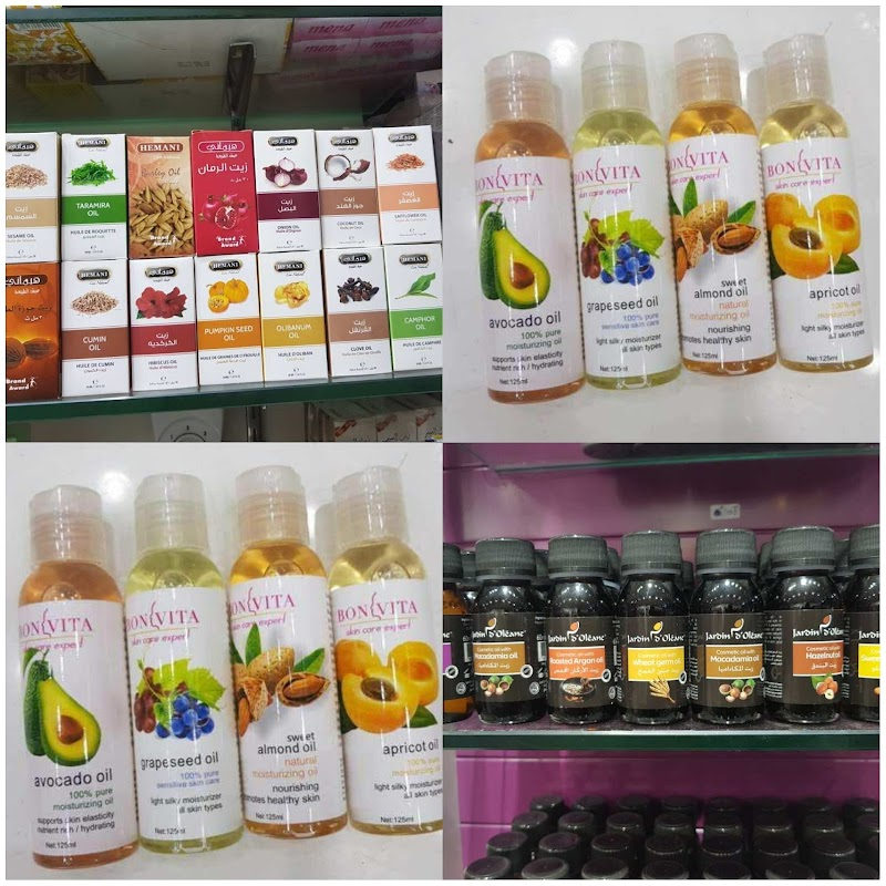 Organic Oils in stock (Carrier and essential oils)