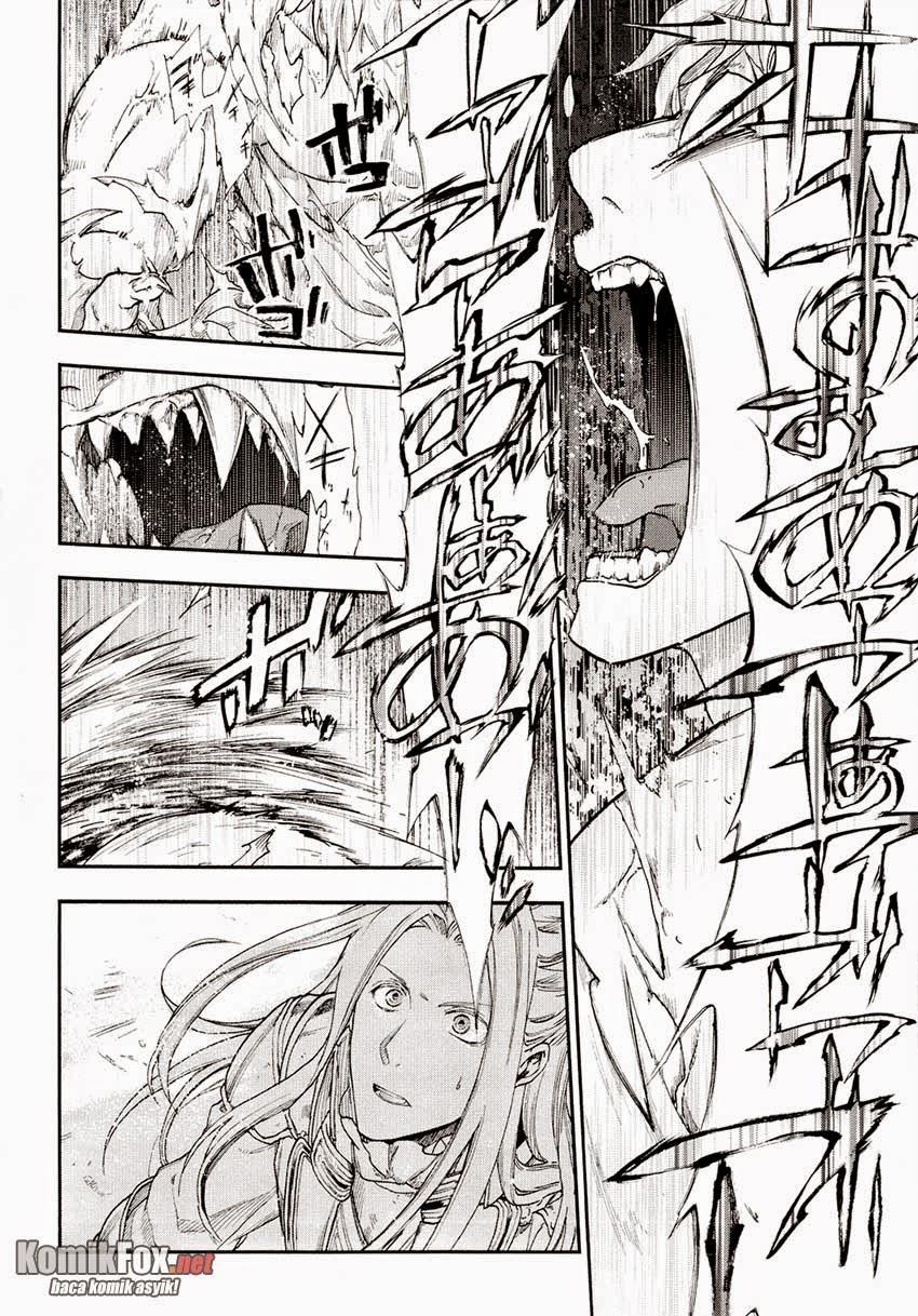 Rain: Chapter 20 - Page 20