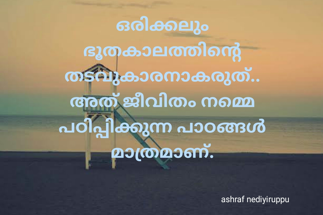 Positive Life Quotes Malayalam Past