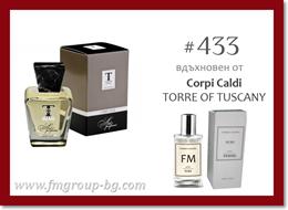 Парфюм FM 433 PURE - TORRE OF TUSCANY - Corpi Caldi