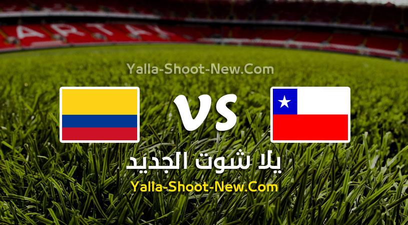 مباراة تشيلي وكولومبيا