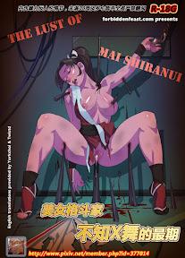 The Lust of Mai Shiranui