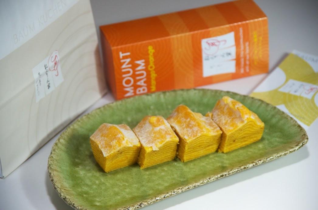 マンゴーオレンジ風味のマウントバーム