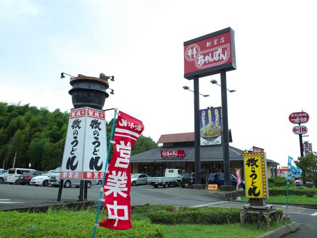 国道3号線バイパスに並ぶ飲食店舗。となりは牧のうどんがある