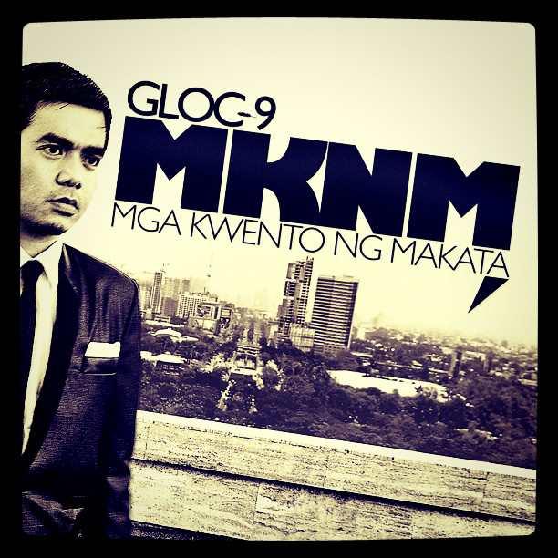 Gloc 9 feat. Chito Miranda – Pison Lyrics