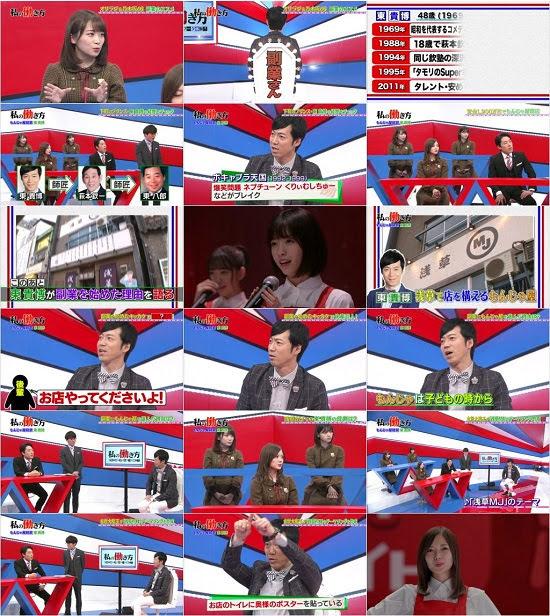 (TV-Variety)(720p+1080i) 私の働き方~乃木坂46のダブルワーク体験!~ ep04 180424