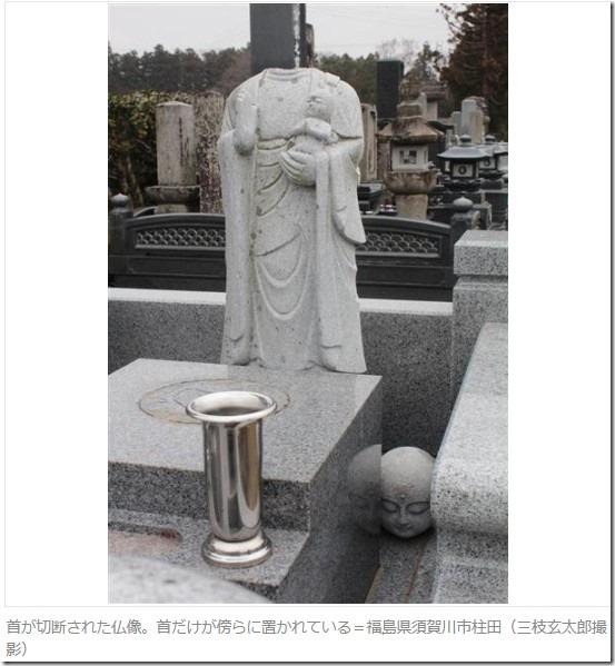 チョン・スンホsan3-6