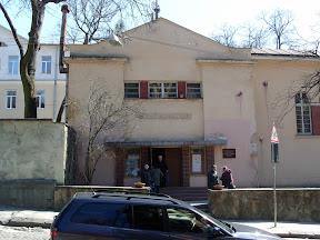 Львов. Улица Короленко. Русский Культурный Центр
