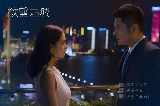 City of Desire China / Hong Kong Drama
