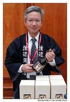 Nechi-Valley-Gohyakumangoku-Single-rice-field-Super-Premium-Grade-Hinotsume