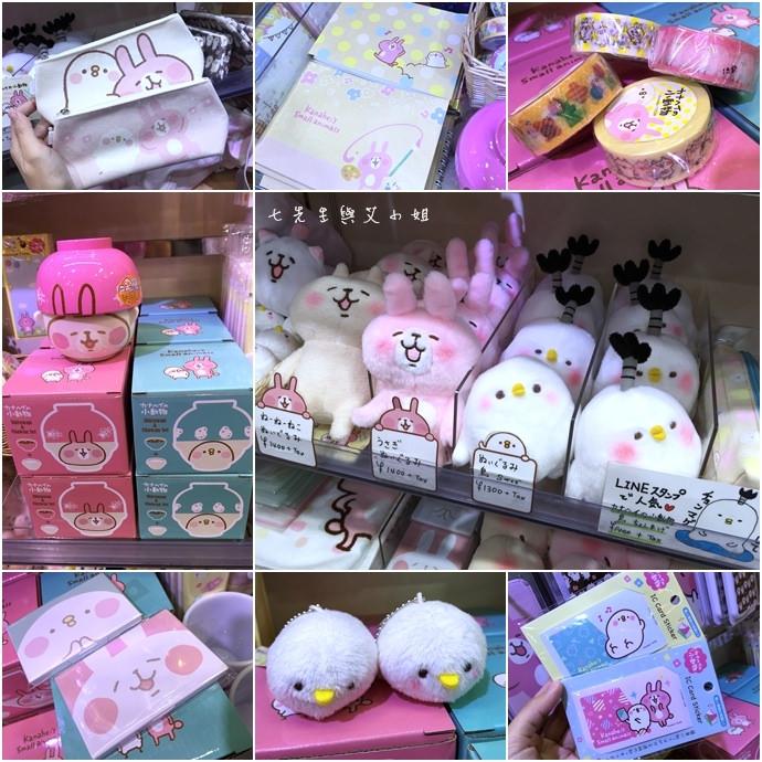 2 東京 原宿 表參道 KiddyLand 卡娜赫拉的小動物 PP助與兔兔 史努比 Snoopy Hello Kitty 龍貓 Totoro 拉拉熊 Rilakkuma 迪士尼 Disney