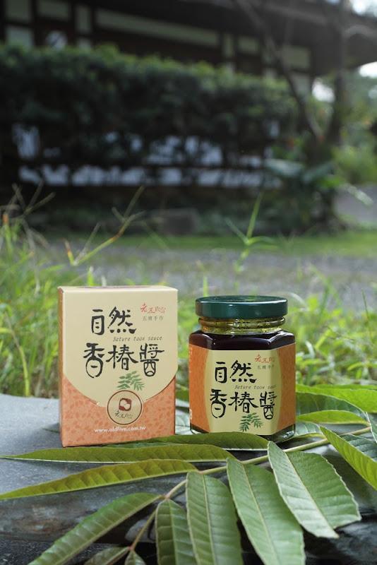 自然香椿醬