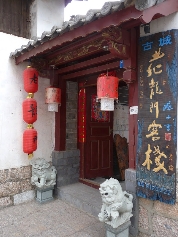 Chine. Yunnan.LIJIANG , Dragon snow mountain,puis lac LUGU - P1230061.JPG