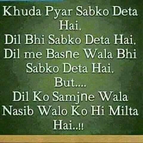 hindi love hate miss you heart sayari images whatsapp images