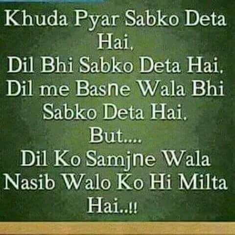 I Hate Love Quotes Pictures In Hindi