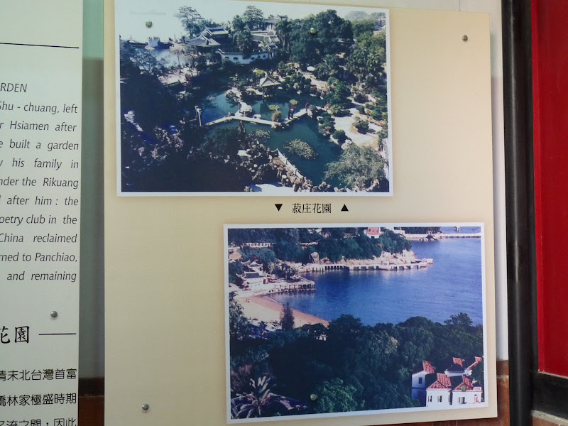 Ce sont des photos de Gulang yu (en face de Xiamen,Fujian)