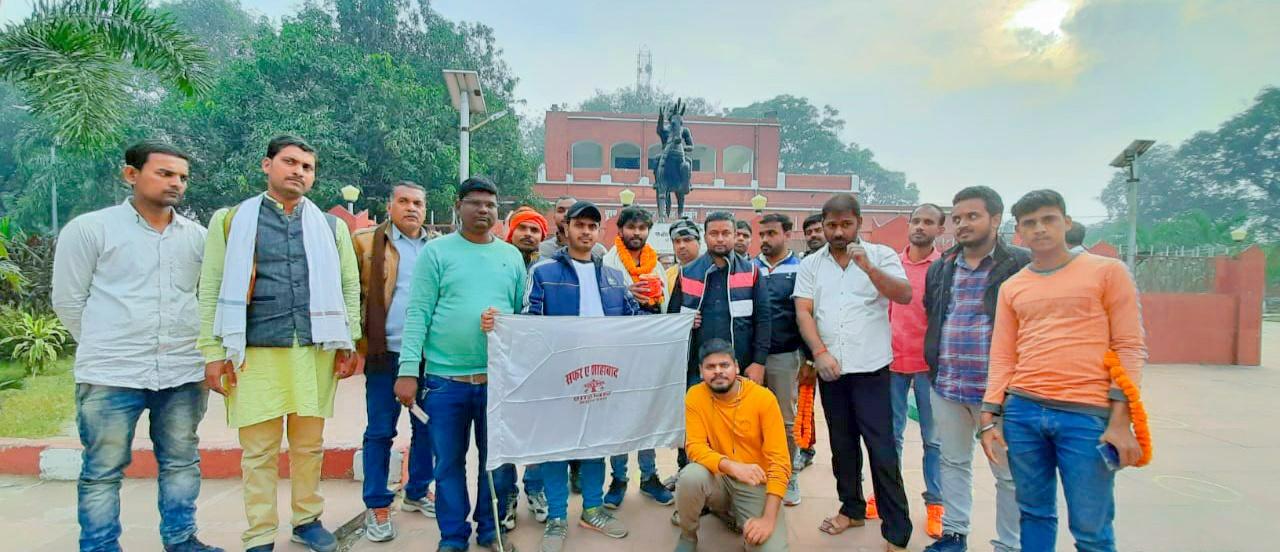 कोरोना इफेक्ट: 29 नवंबर को होने वाला जगदीशपुर में  शाहाबाद महोत्सव स्थगित