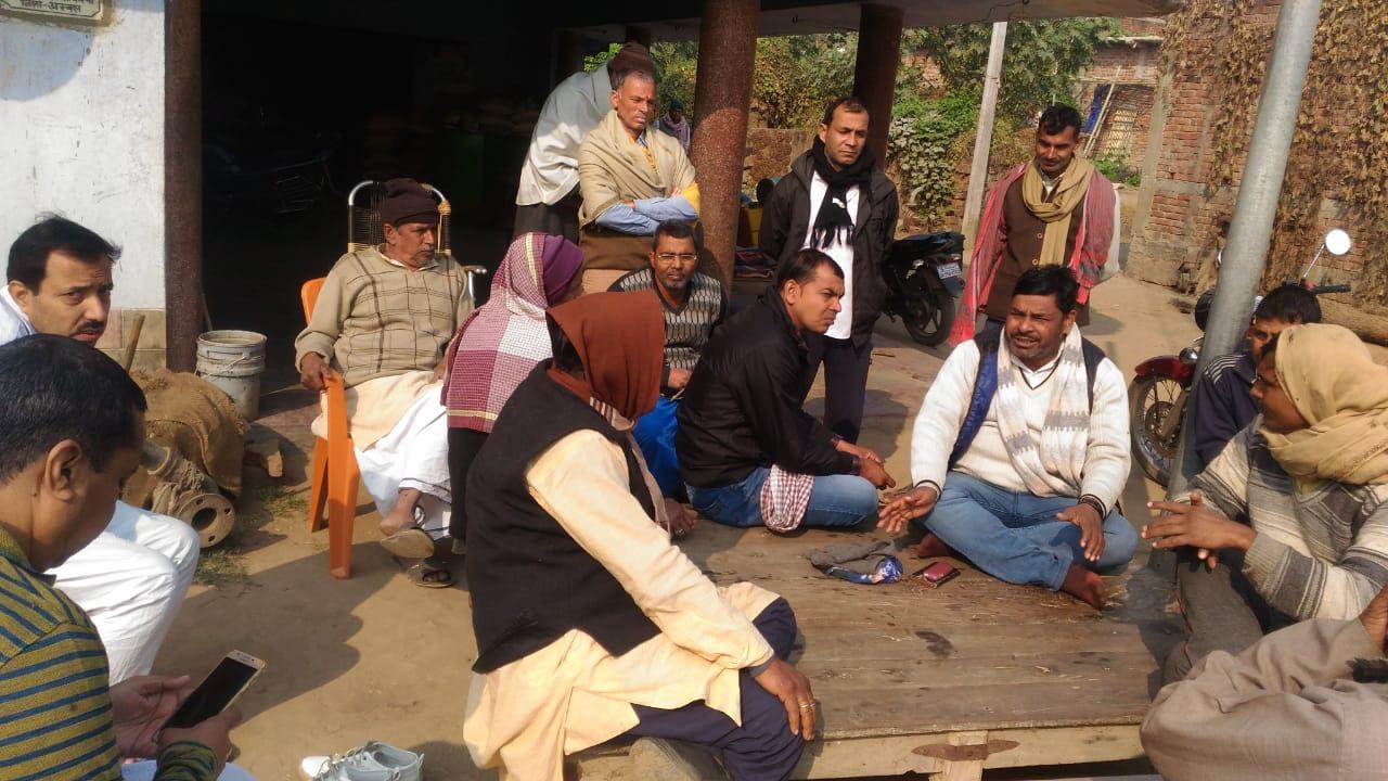 अरवल में बहुजन समाज पार्टी ने किसानों के साथ किया बैठक