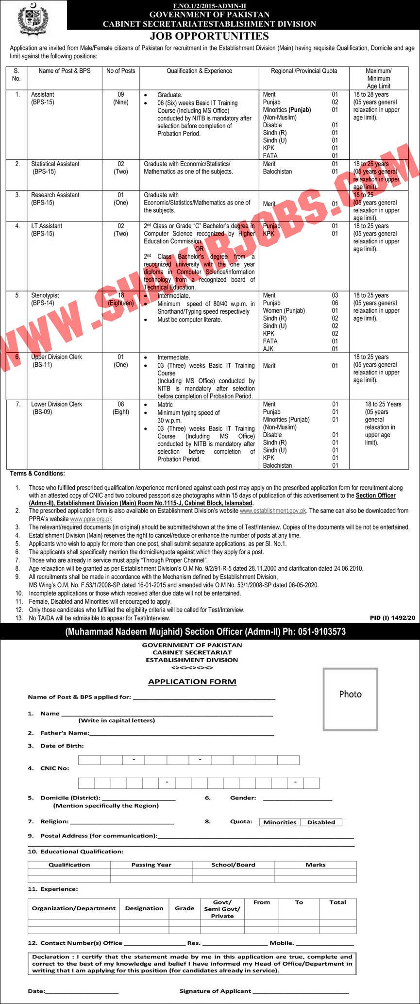 Jobs in Cabinet Secretariat Islamabad Jobs September 2020 (341 Posts)