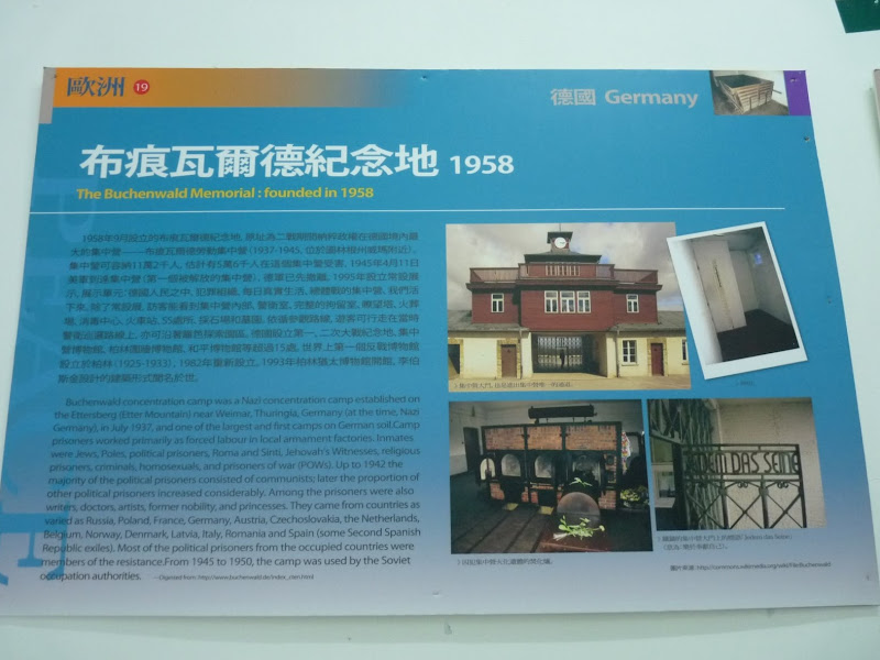 TAIWAN .Ile de LU DAO - P1280491.JPG