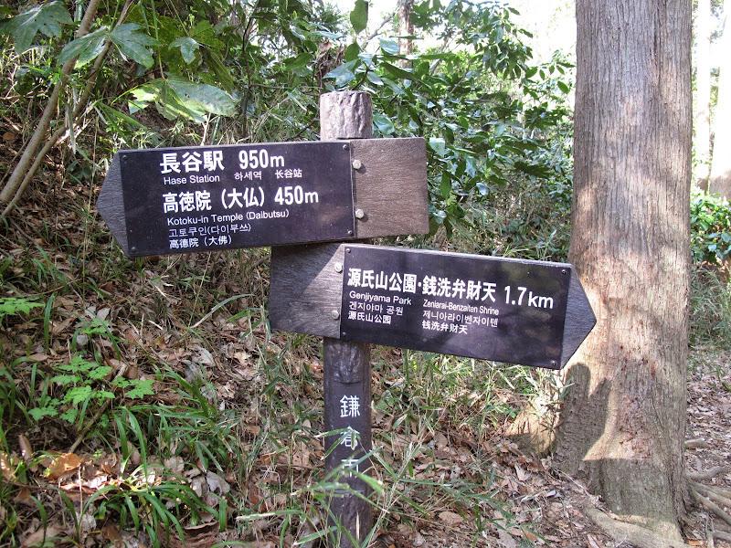 2014 Japan - Dag 7 - max-IMG_1826-0092.JPG
