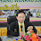 สมปอง เสียงล้ำ's profile photo