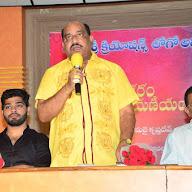 Srikaram Subhakaram Narayaniyam Logo Launch (25).jpg