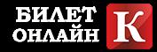 http://sar.kkoncert.ru/event/4341