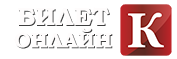 http://sar.kkoncert.ru/event/3441