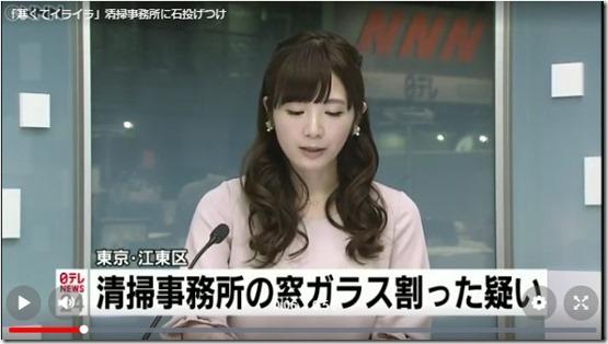 斎藤敏美容疑者(67)2017.02.03nnn1820-1