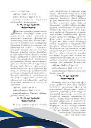 Maatha Rasi Palan and Numerology Forecast for September, 2015