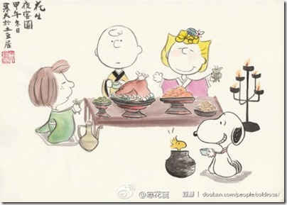 Peanuts X China Chic by froidrosarouge 花生漫畫 中國風 by寒花 Snoopy X Thanksgiving 感恩節