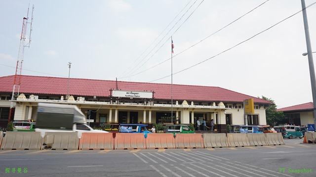 大城火车站
