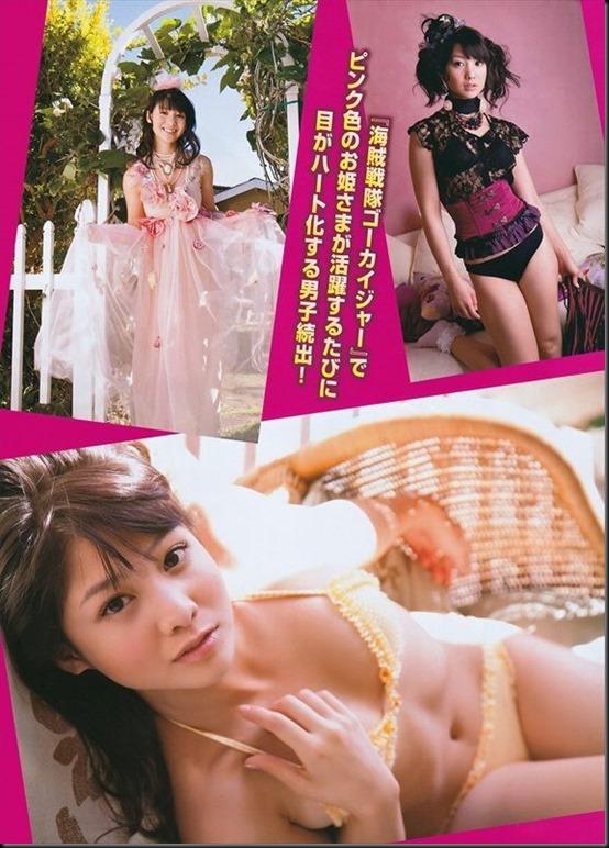 573full-yui-koike (1)