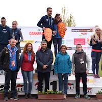 Media de Miguelturra 2018 - Trofeos