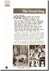 Kumudam Theera Nathi Tamil Literary Magazine Issue Dated Feb 2015 Page No 16 The Good Dog Review
