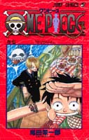One Piece tomo 7 descargar mediafire