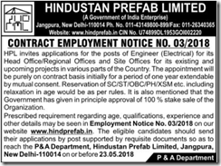HPL Employment Notice 2018 indgovtjobs