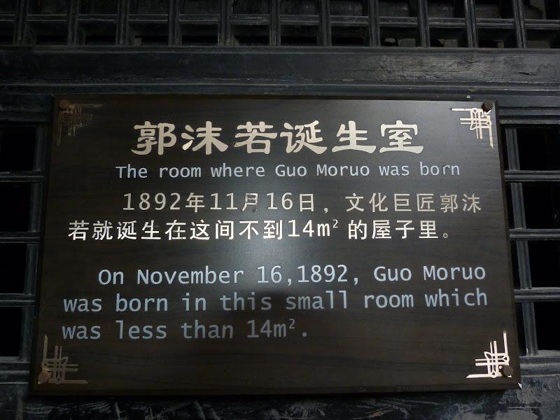 CHINE.SICHUAN.RETOUR A LESHAN - 1sichuan%2B1337.JPG