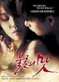 The Temptation Of Infidelity 2014 [No Subs]